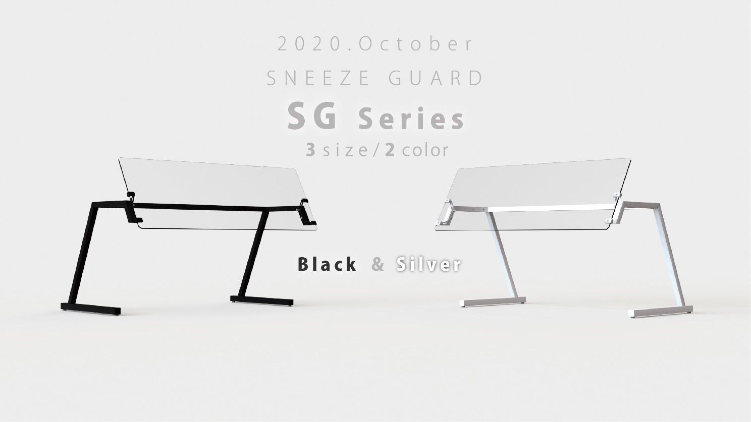 SG-680